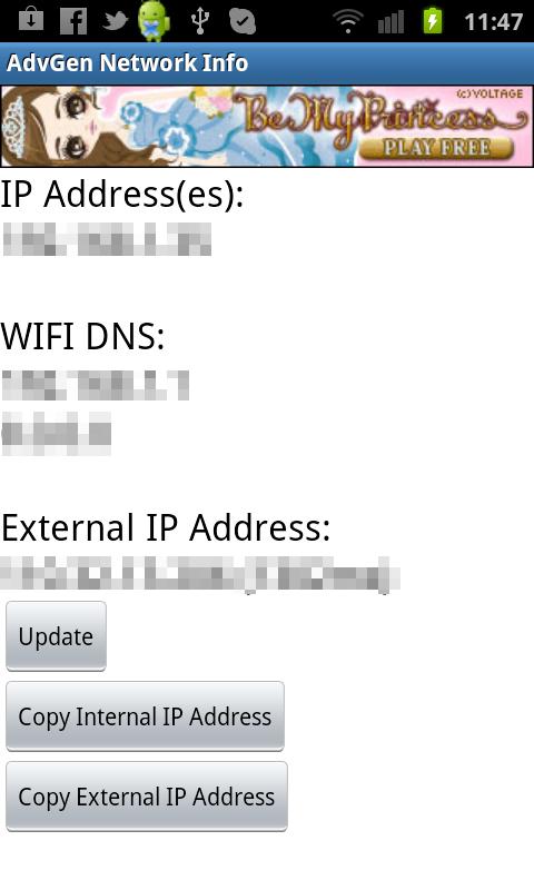 AdvGen Network Info